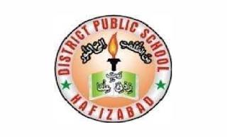 District Public School Hafizabad Jobs 2021 in Pakistan