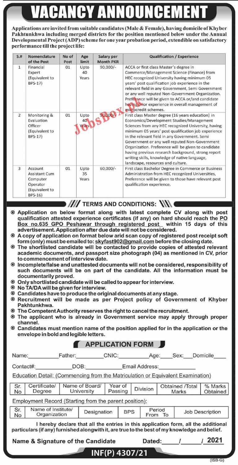 Public Sector Organization PO Box 635 Peshawar Jobs 2021