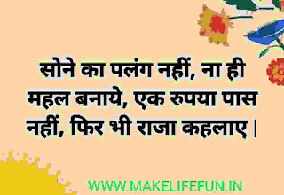 Hindi riddles, english puzzle, best riddles, Interesting puzzles, riddle 2021,baccho ki paheliya, Hindi Paheliyan with Answer, Hindi riddles, Paheliyan in Hindi with Answer, हिंदी पहेलियाँ उत्तर के साथ, Funny Paheli in Hindi with Answer, Saral Hindi Paheli with answers, Tough Hindi Puzzles, puzzles with Answer, Hindi Puzzles , math riddles,fruit riddles, math puzzles with Answer, math puzzles , whatsapp puzzles , whatsapp, riddles.
