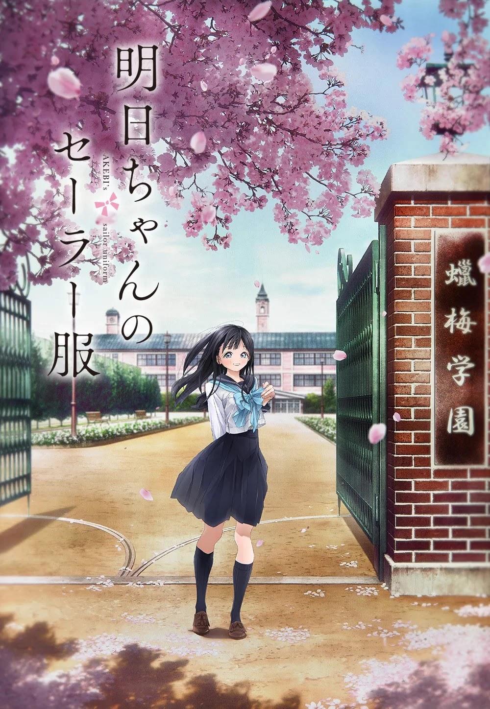 O Anime Akebi-chan no Sailor-fuku revelou seu Primeiro Vídeo Promocional