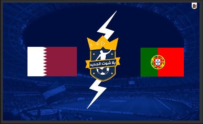 نتيجة مباراة البرتغال وقطر مباراة ودية