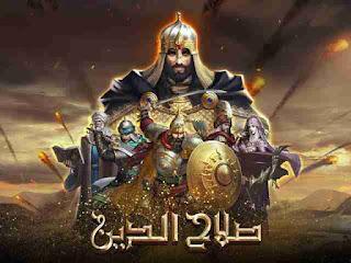 تحميل لعبة صلاح الدين للاندرويد مهكرة stronghold crusader apk