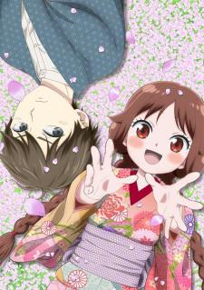 الحلقة 1 من انمي Taishou Otome Otogibanashi مترجم