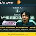 Squid Game: quanti sono 45,6 miliardi di won in euro? Ecco quanto vince il vincitore del gioco