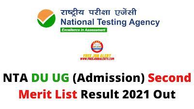 Sarkari Result: NTA DU UG (Admission) Second Merit List Result 2021 Out