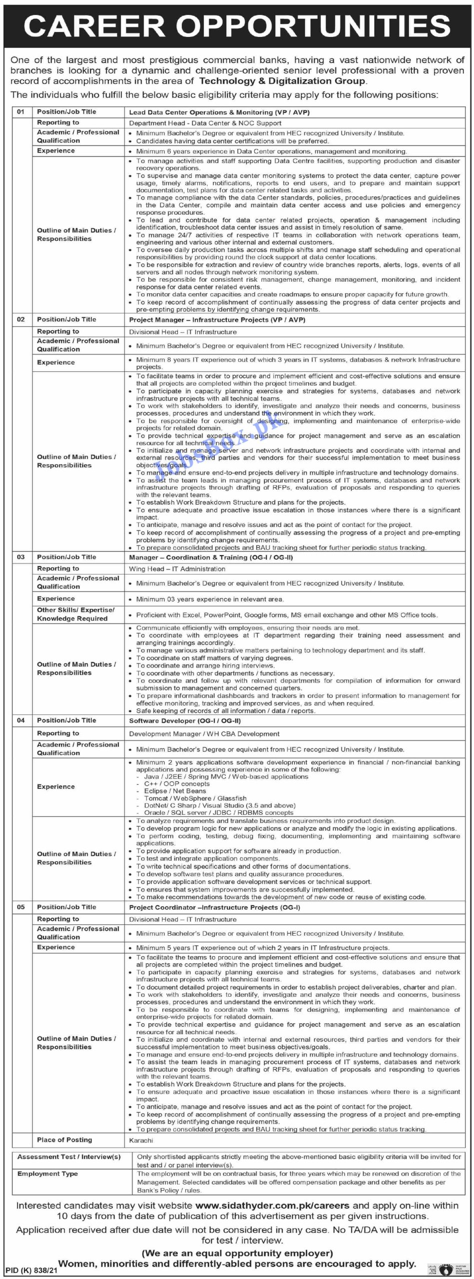 Today Banking Jobs 2021 in Pakistan – Apply Online at sidathyder.com.pk