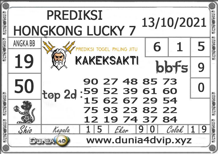 Prediksi Togel HONGKONG LUCKY 7 DUNIA4D 13 OKTOBER 2021