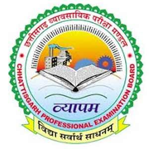छ. ग. व्यापम सहकारिता विभाग 3000 पदों में नियमित भर्ती CG Vyapam Sahkarita Vibhag Bharti Post - 3000
