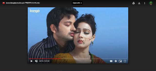 পোড়ামন বাংলা ফুল মুভি   Poramon Full HD Movie Watch
