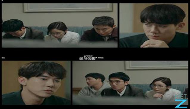 Synopsis Drama Hospital Playlist Episode 1 Part 3