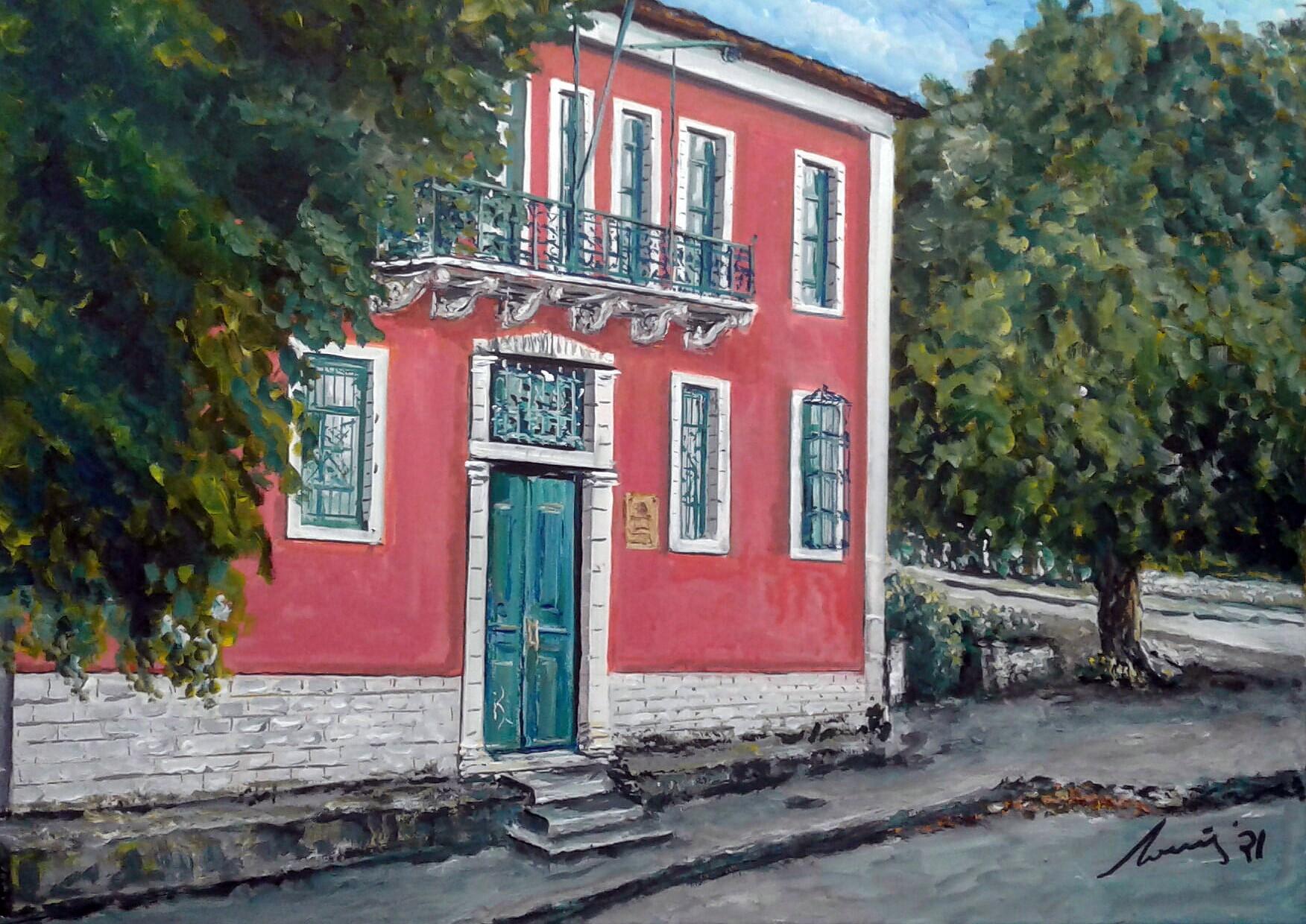 Ιωάννινα-Έκθεση ζωγραφικής του Λουκά Λούκα     «Εικαστικές Αναδρομές. Νεοκλασικά και Ιστορικά Κτήρια της πόλης μας»