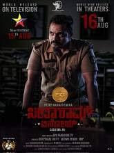 Seetharam Benoy (2021) HDTVRip Kannada Full Movie Watch Online Free