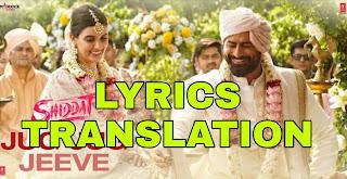 Jug Jug Jeeve Lyrics in English   With Translation   – Shiddat   Sachet-Parampara
