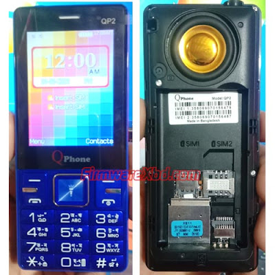Qphone QP2 Flash File