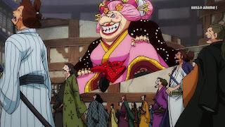 ワンピースアニメ ワノ国編 995話 | ONE PIECE