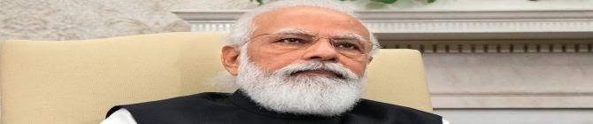 Prime Minister Narendra Modi To Attend Virtual ASEAN-India Summit On October 28