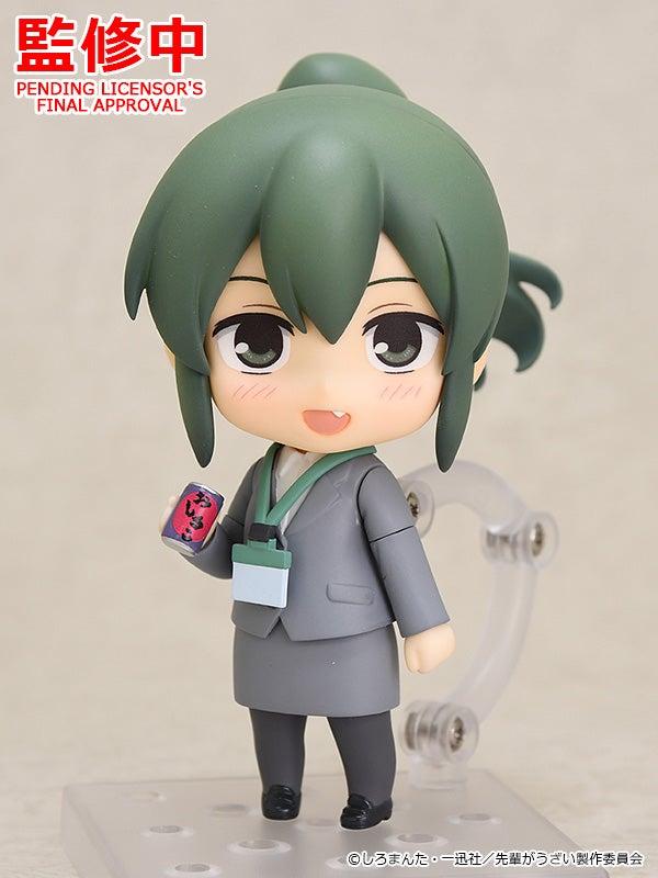 Futaba Igarashi