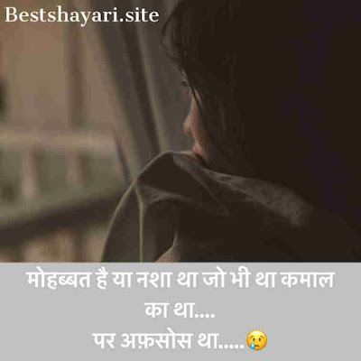 whatsapp sad girl dp