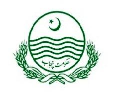 District Education Authority Bahawalnagar Latest Jobs 2021