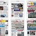 Πρωτοσέλιδα εφημερίδων 30/9/2021