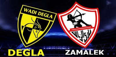 # مباراة الزمالك ووادي دجلة مباشر17-8-2021 ماتش الزمالك ضد وادي دجلة ضمن الدوري المصري