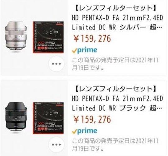 Объектив HD Pentax-D FA 21mm f/2.4 ED в онлайн-магазине Amazon Japan.