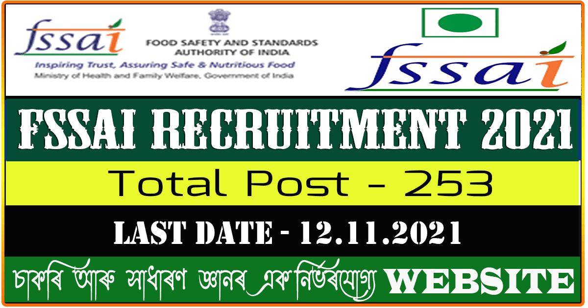 FSSAI Recruitment 2021 - Apply Online for 253 Vacancy