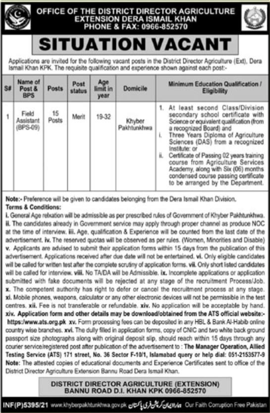 Agriculture Extension Department Dera Ismail Khan Jobs 2021