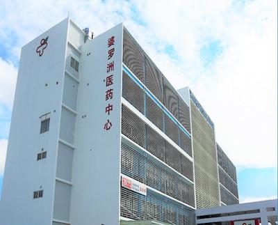 Borneo Medical Centre is