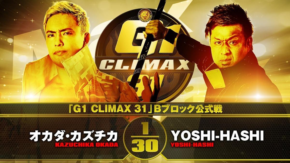 Cobertura: NJPW G1 Climax 31 – Day 6 – Divino!