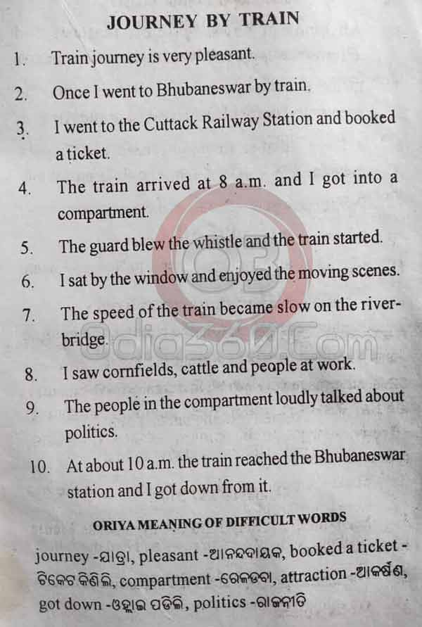 The Journey by Train - 10 Lines Essay in English Language for Juniors
