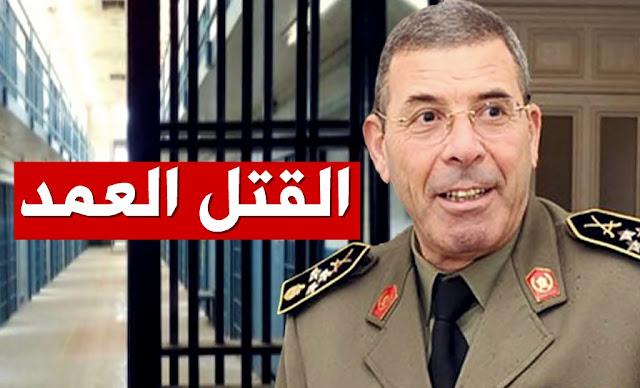 رشيد عمار يمثل أمام القضاء بتهمة القتل العمد