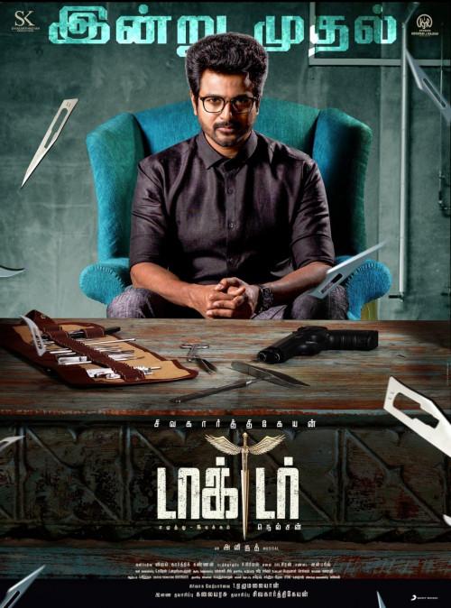 Download Doctor (2021) Tamil Full Movie Online   Sivakarthikeyan, Priyanka Arul Mohan
