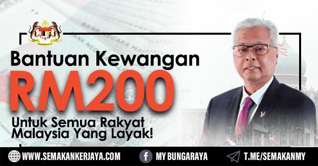 Bantuan RM200 Sebulan Bagi Bulan Oktober : Untuk Semua Rakyat Malaysia Yang Layak - Mohon Sekarang!