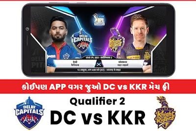 Live Match DC vs KKR