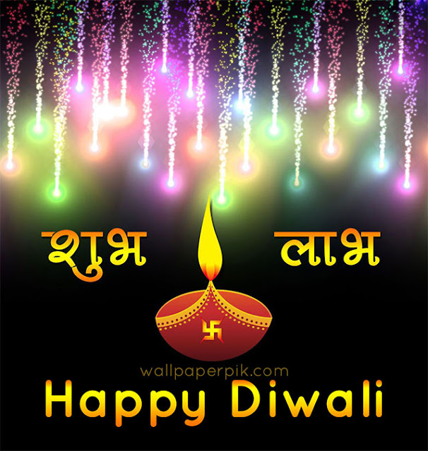 happy diwali wishes images download kare