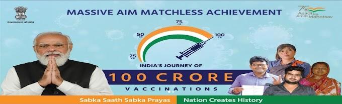 Internacional : Índia aplica mais de 1 bilhão de doses de vacinas contra a COVID-19