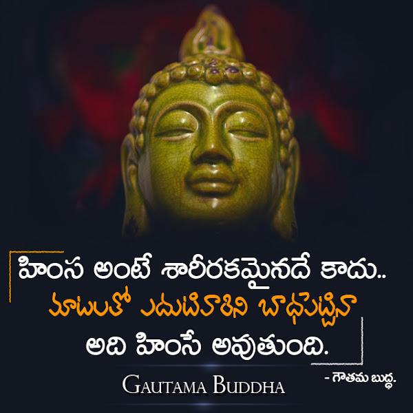 gautama buddha quotes-gautama buddha hd wallpapers-gautama buddha png images