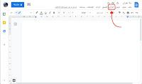 خطوات 3 إعداد العلامة المائية في مستندات غوغل