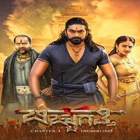 Bicchugatthi Chapter 1 (2021) Hindi Dubbed Full Movie Watch Online Movies