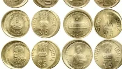 सपने में ₹5 का सिक्का देखना Sapne Me 5 Rupay Ka Sikka Dekhna.