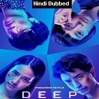 Deep (2021) Hindi Dubbed Full Movie Watch Online Movies