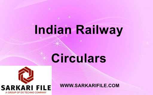 Gold, Silver एवं All India Bronze Metal Passes के खोने के मामले में replacement cost की वसूली की संशोधित दरों के सम्बन्ध में Railway Board Circulars