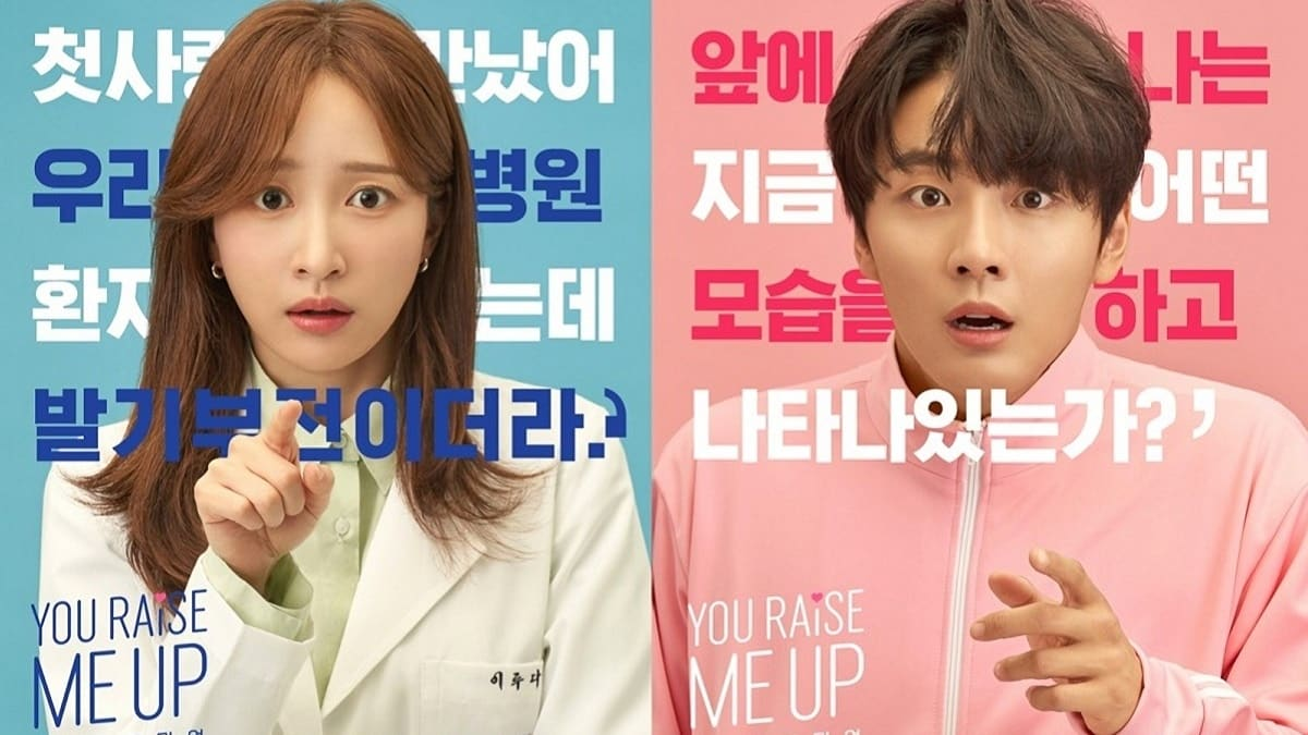Download Drama Korea You Raise Me Up Sub Indo Batch