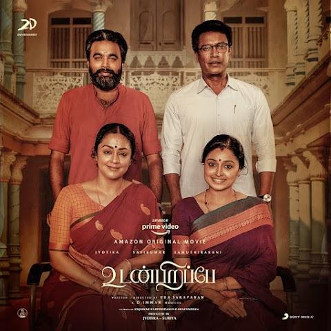 Download Udanpirappe (2021) Tamil HDRip Full Movie Free