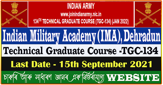 Indian Army Recruitment 2022 - Technical  Graduate  Course 2022