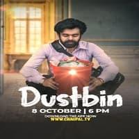 Dustbin (2021) Punjabi Full Movie Watch Online Movies