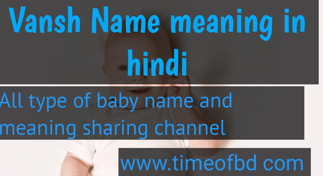 vansh name meaning in hindi, vansh ka meaning ,vansh meaning in hindi dictioanry,meaning of vansh in hindi