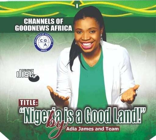[Music] Adia James - Nigeria is a Good Land