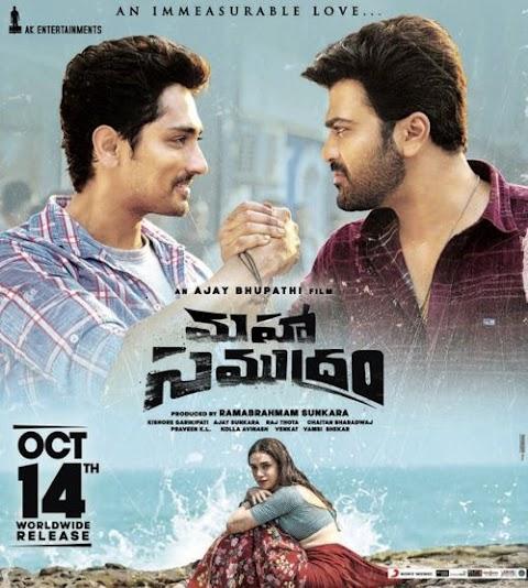 Download Maha Samudram (2021) Telugu PreDVD Full Movie Free